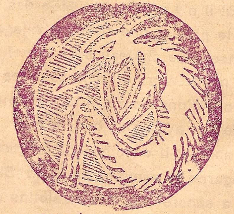 Linogravure illustrant le conte « Le seigneur, les paysans et les diables », journal scolaire de Combloux « Contes de neiges », mai 1932-33, p. 10