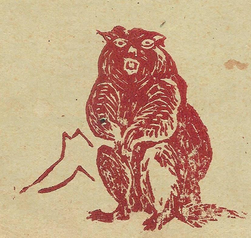 Linogravure extraite de la couverture d'un numéro du journal scolaire de Passy « Face au Mont-Blanc », année 1948-49