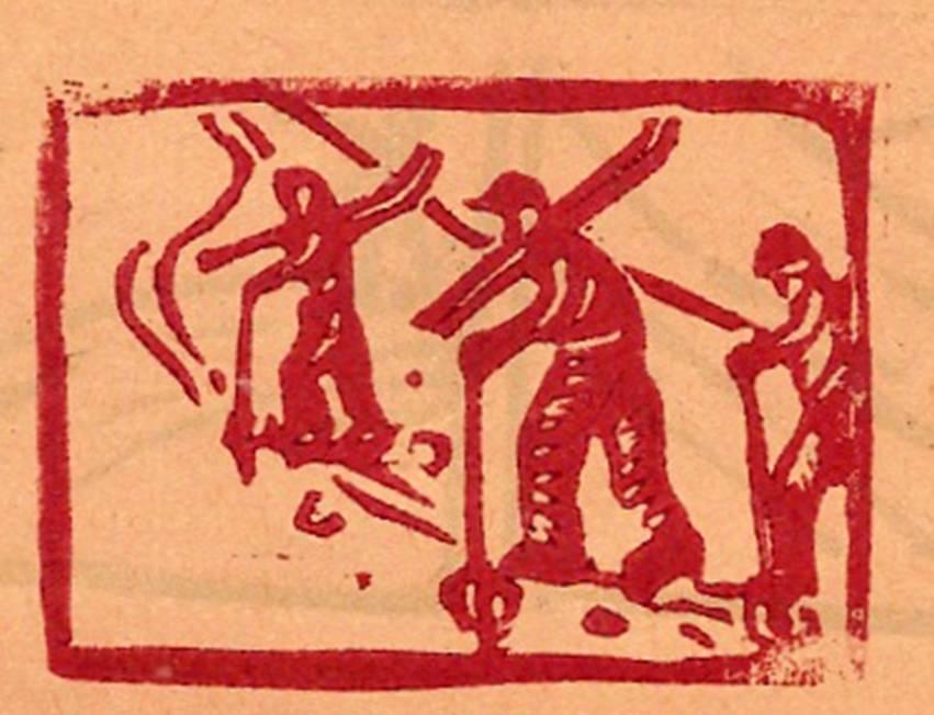 Linogravure du journal scolaire de Passy, « Face au Mont-Blanc », février-mars 1939