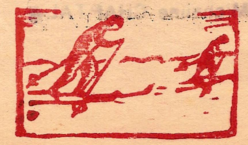 Linogravure du journal scolaire de Passy, « Face au Mont-Blanc », février-mars 1947, p. 2