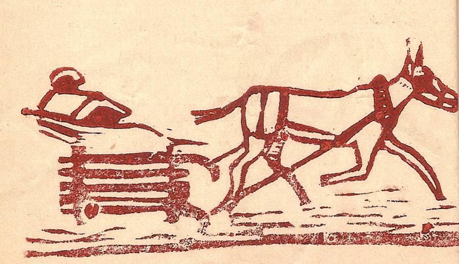 Linogravure du Journal scolaire de Passy, « Face au Mont-Blanc », janvier-février 1951, p. 3 Promenade nocturne, par Georges Grosset, 14 ½