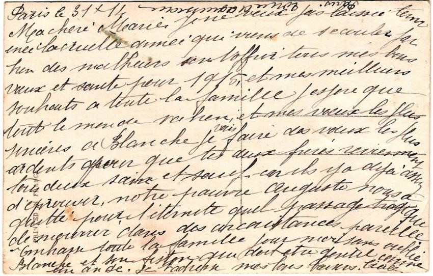 Texte de la carte « Georges V » (doc. Famille Devillaz)