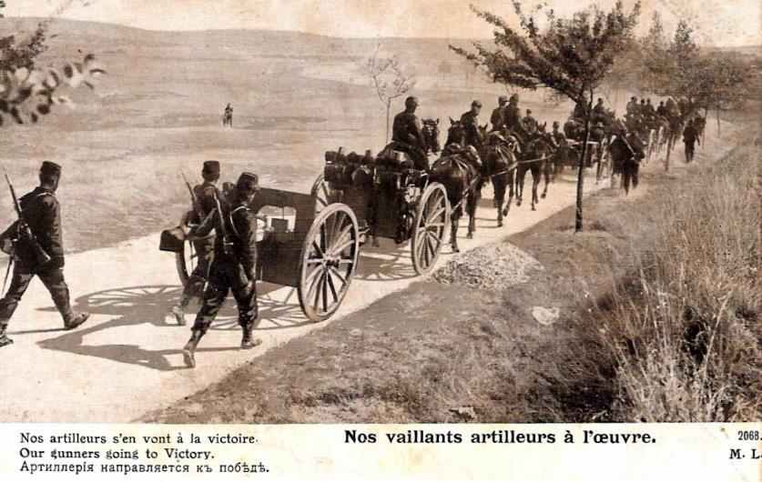 « Nos artilleurs s'en vont à la victoire ». Carte envoyée par Félix Gruz à Marie Bottollier le 25 janvier 1917. (doc. Famille Devillaz)