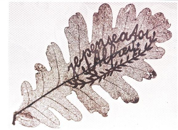 """Feuille de chêne « sculptée » par le Haut-Savoyard Alfred Laperrière à Salonique pendant la Grande guerre : """"Je pense à toi""""(Doc. Jeannette Lassauce, Passy, les Soudans)"""