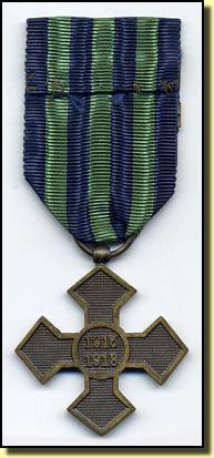Revers de la Médaille commémorative roumaine (Site medailles1914-1918.fr)