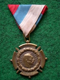 Médaille commémorative serbe (Site onnepassepas.fr)
