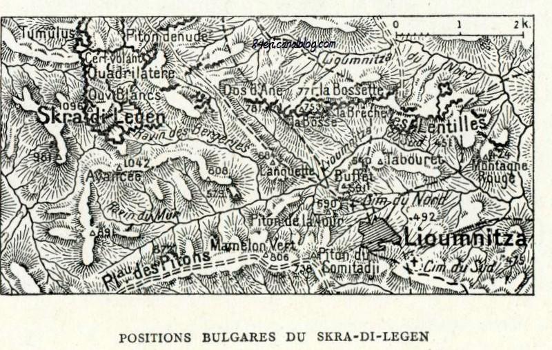 Positions bulgares du Skra-di-Legen (site 84eri.canalblog.com)
