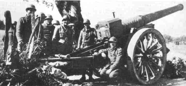 Canon de 155 L modèle 1917 Schneider (site lanship.info)