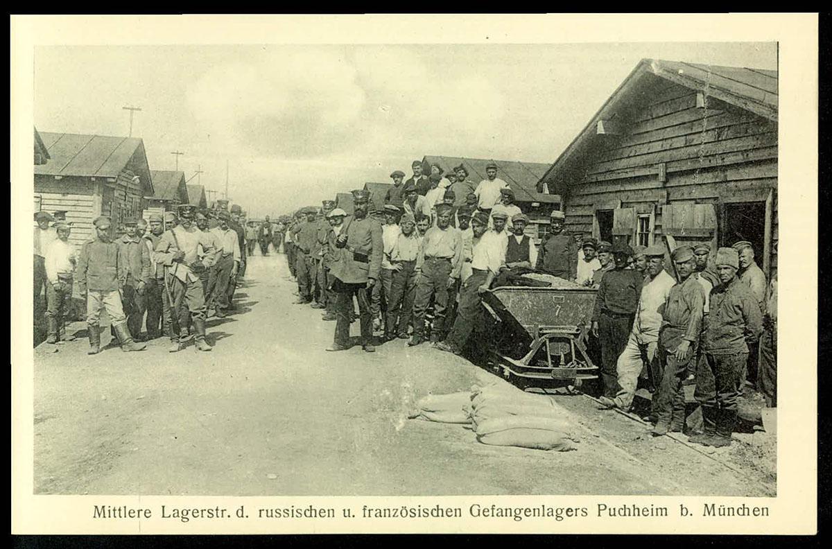 Puchheim près de Munich, Bavière. Allée centrale du camp russe et français (A. Mamma, Munich, Allemagne) site du CICR